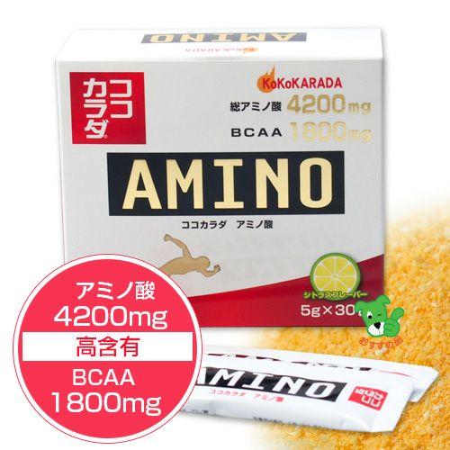 ココカラダ アミノ酸 4200mg 5g×30包