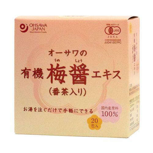オーサワの有機梅醤エキス 番茶入り 分包 9g×20包 【オーサワジャパン】1