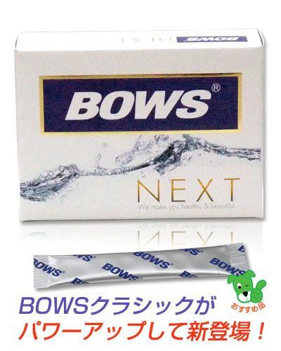 BOWS NEXT (ボウス ネクスト)  30包