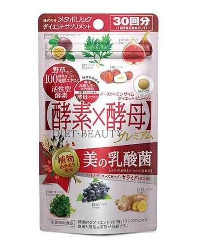 イーストエンザイム ダイエットビューティー 60粒 【メタボリック】1
