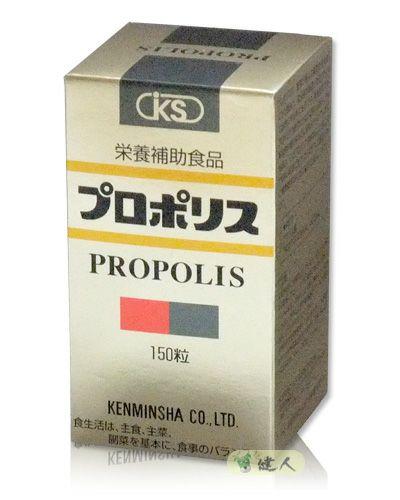 プロポリス150粒 【日本ケミスト】1