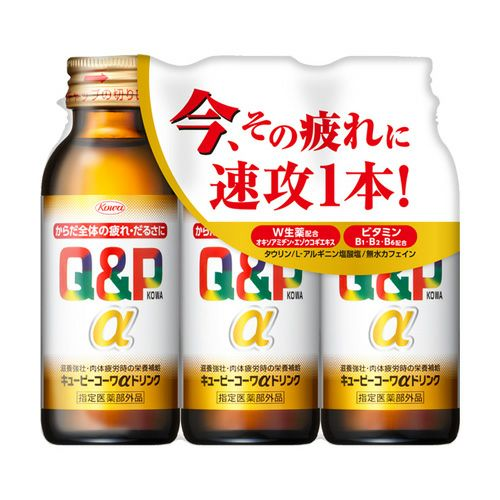 キューピーコーワアルファドリンク 100ml×3本 《指定医薬部外品》 【興和】1