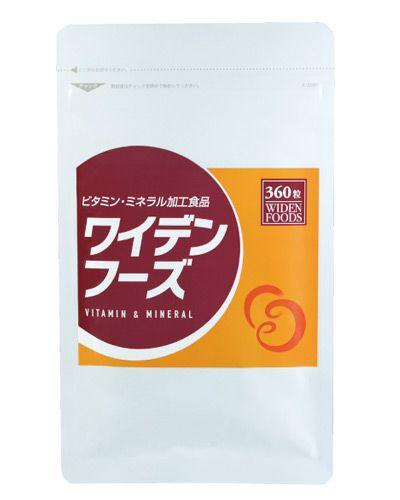 ワイデンフーズ 187.5mg×360粒 【ニチニチ製薬】1