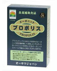 オーサワのオーガニックプロポリス 30ml 【オーサワジャパン】1