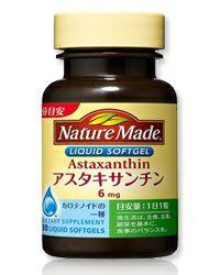 ネイチャーメイド アスタキサンチン 30粒 【大塚製薬】1