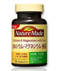 ネイチャーメイド カルシウム・マグネシウム・亜鉛  90粒【大塚製薬】1