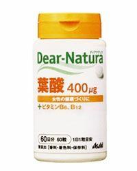 ディアナチュラ 葉酸 60粒 【アサヒフード&ヘルスケア】1