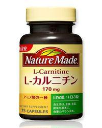 ネイチャーメイド L-カルニチン 75粒 【大塚製薬】1