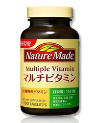 ネイチャーメイド マルチビタミン 50粒 【大塚製薬】1