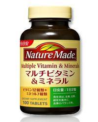 ネイチャーメイド マルチビタミン&ミネラル 100粒 【大塚製薬】1
