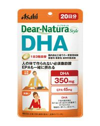ディアナチュラスタイル DHA 20日分 60粒 【アサヒフード&ヘルスケア】1
