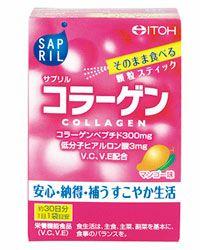 サプリル コラーゲン 30袋 【井藤漢方製薬】1