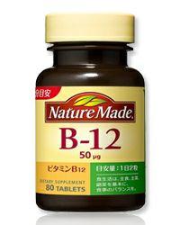 ネイチャーメイド ビタミンB12 80粒 【大塚製薬】1