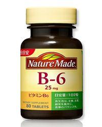 ネイチャーメイド ビタミンB6 80粒 【大塚製薬】1