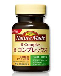 ネイチャーメイド Bコンプレックス(葉酸200μg配合)60粒 【大塚製薬】1