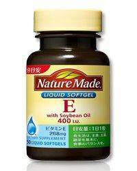 ネイチャーメイド ビタミンE 400IU 50粒 【大塚製薬】1