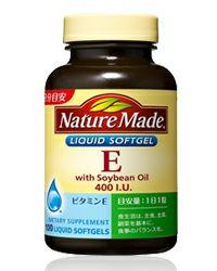ネイチャーメイド ビタミンE400 ファミリーサイズ 100粒 【大塚製薬】1