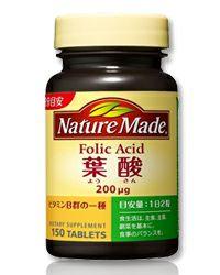 ネイチャーメイド 葉酸(葉酸200μg配合) 150粒 【大塚製薬】1
