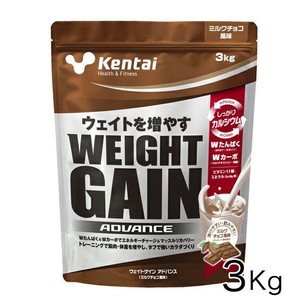 ケンタイ プロテイン ウエイトゲインアドバンス ミルクチョコ風味 3kg 【健康体力研究所 (kentai)】1