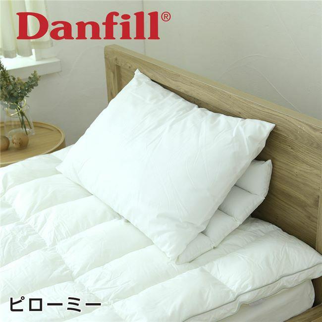 Danfill ダンフィル ピローミー 65cm×45cm JPA013 【ダンフィル】1