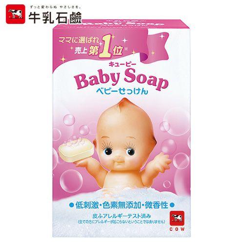 キューピー ベビー石けん 90g 【牛乳石鹸共進社】1