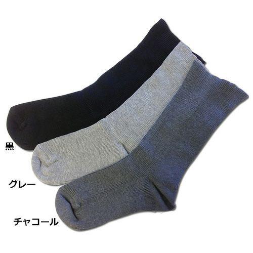 オールシーズン 超のびのび靴下 1足 チャコール R-990 【日本エンゼル】1