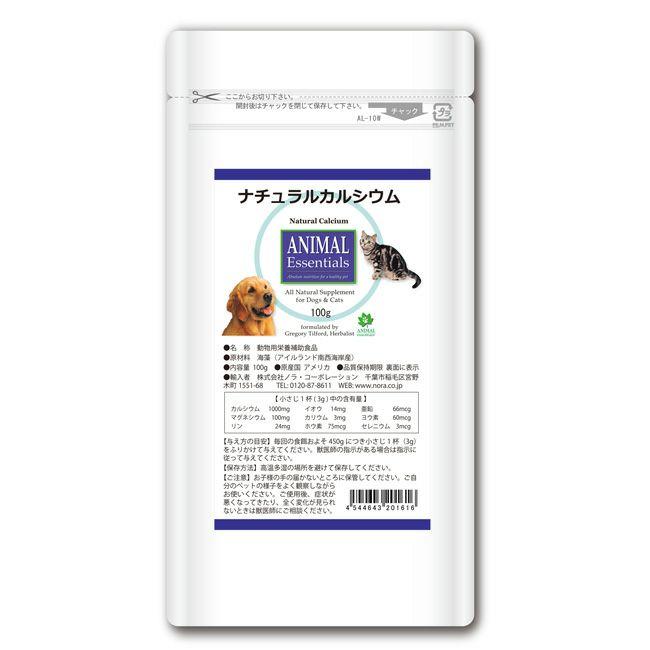 アニマルエッセンシャルズ ナチュラルカルシウム 100g 【ノラ・コーポレーション】1