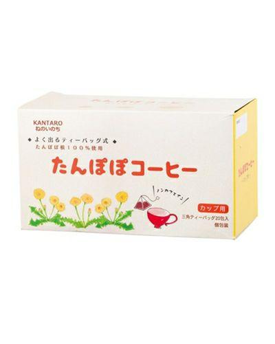 たんぽぽコーヒー カップ用TB 2g×20包 【かんたろう】1