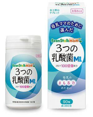 ビーンスタークマム 3つの乳酸菌M1 90粒 【ビーンスターク・スノー】1