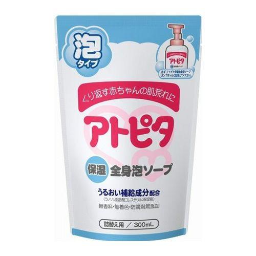 アトピタ 保湿全身泡ソープ 詰替用 300ml 【丹平製薬】1