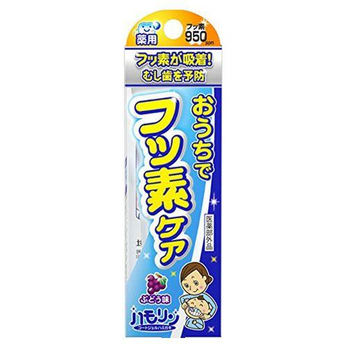 ハモリン ぶどう味 30g 《医薬部外品》 【丹平製薬】1