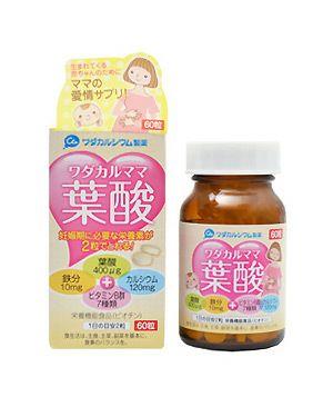 ワダカルママ葉酸 60粒 【ワダカルシウム】1