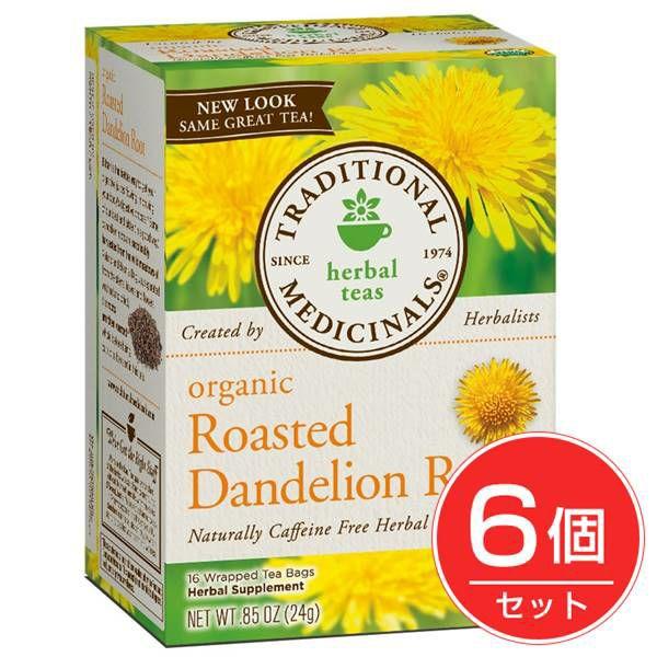 ダンディライオンティー ティーバッグ 16袋 (Dandelion Root Tea) ×6個セット 【アリサン】1