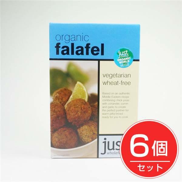 ファラフェルミックス 120g (Falafel Mix) ×6個セット 【アリサン】1