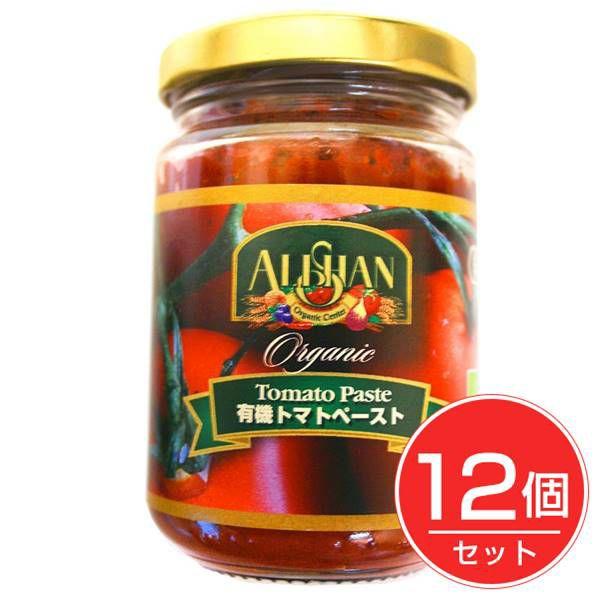トマトペースト 150g (Tomato Paste) ×12個セット 【アリサン】1
