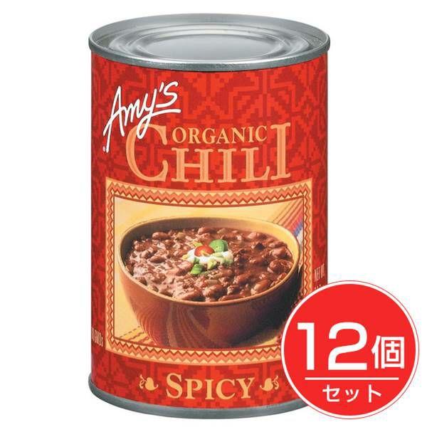 ベジタリアンチリ・スパイシー 416g (Spicy Vegetarian Chili) ×12個セット 【アリサン】1