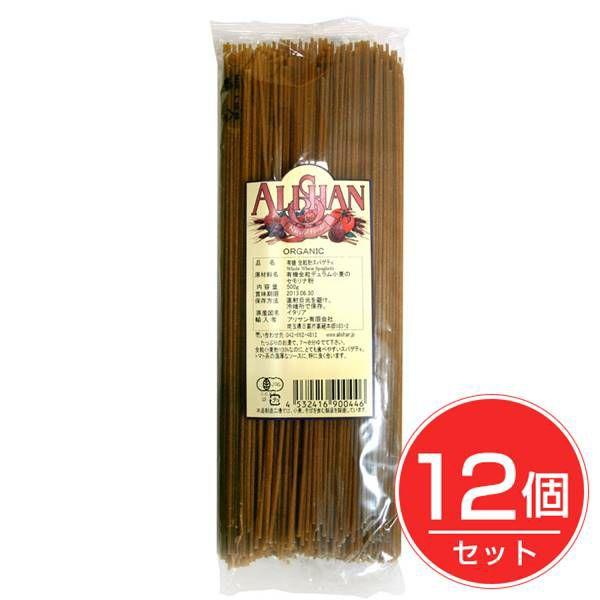 全粒スパゲティ 500g (Whole Wheat Spaghetti) ×12個セット 【アリサン】1