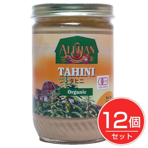 タヒニ 454g (Tahini ) ×12個セット 【アリサン】1