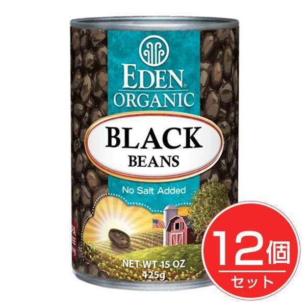 ブラックビーンズ缶詰 425g (Canned Black Beans) ×12個セット 【アリサン】1