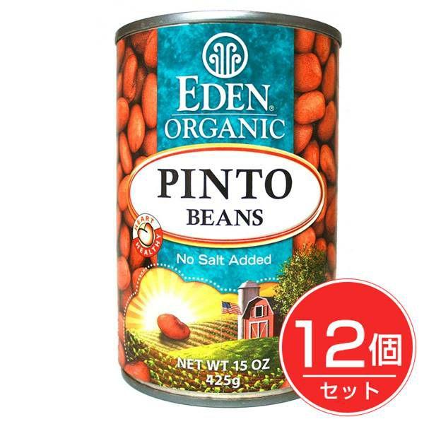 ピントビーンズ缶詰 425g (Canned Pinto Beans) ×12個セット 【アリサン】1