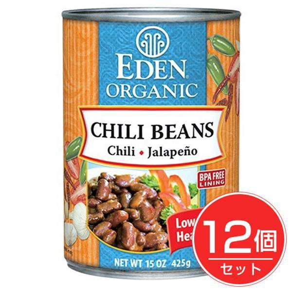 チリビーンズ缶 425g (Canned Chili Beans) ×12個セット 【アリサン】1