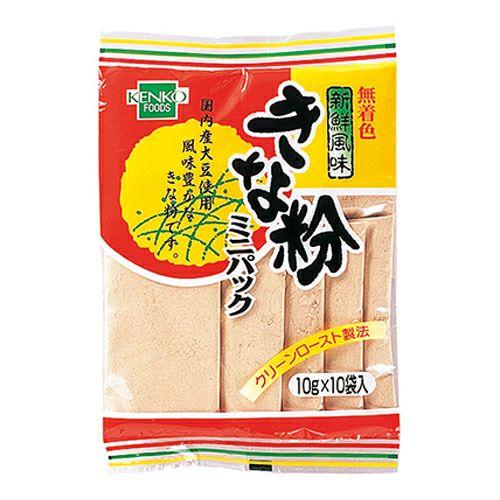 きな粉 ミニパック 10g×10袋 【健康フーズ】1