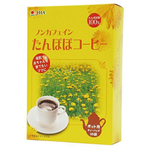 タンポポコーヒー ポット用 90g(3g×30袋) 【ゼンヤクノー】1