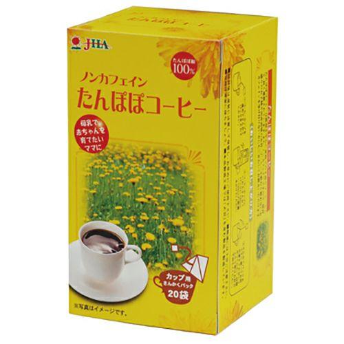 タンポポコーヒー カップ用 40g(2g×20袋) 【ゼンヤクノー】1