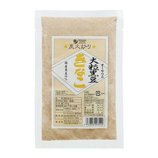 オーサワの大粒黒豆きなこ 100g 【オーサワジャパン】1