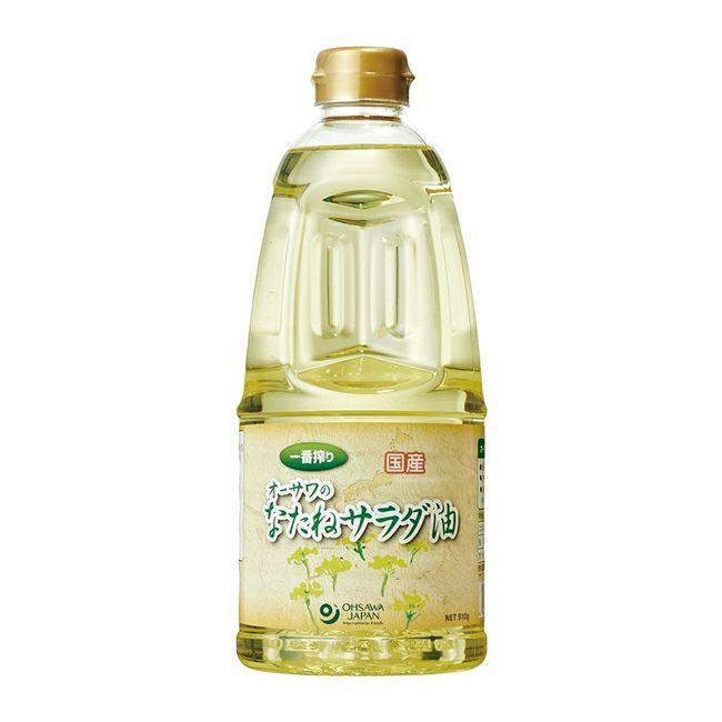 オーサワの国内産なたねサラダ油 910g 【オーサワジャパン】1