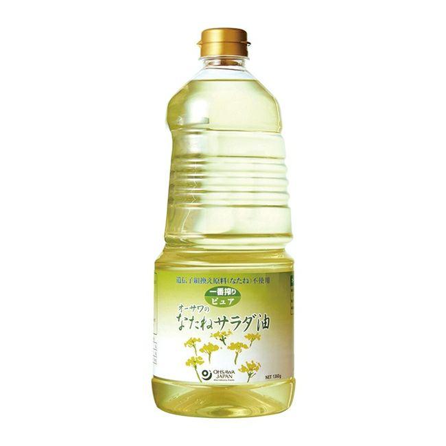 オーサワのなたねサラダ油(PET) 1360g 【オーサワジャパン】1