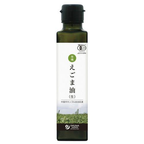 有機えごま油 (生) 内モンゴル産 140g 【オーサワジャパン】1