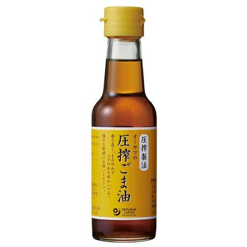 オーサワの圧搾ごま油 卓上 140g 【オーサワジャパン】1