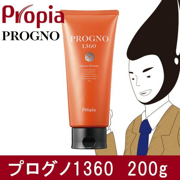 プログノ1360 ボリュームプラスプロテイン 200g 【プロピア】1